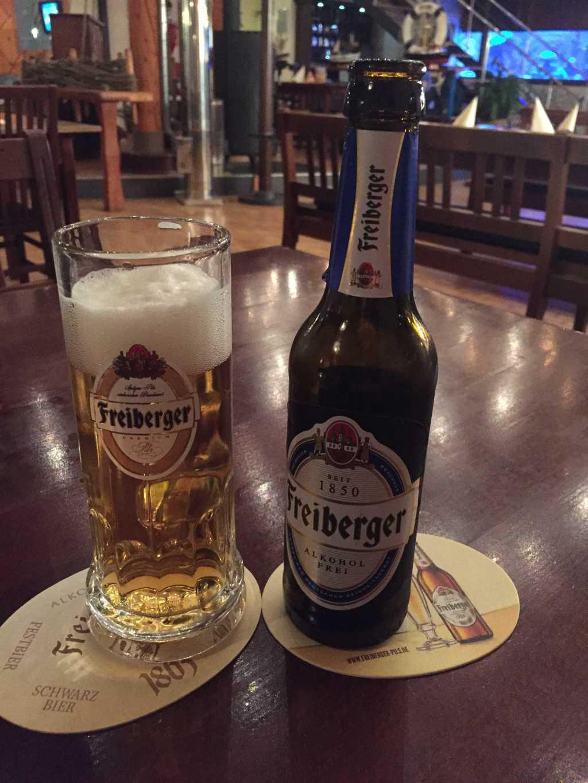 alkoholfreies Freiberger Pilsener