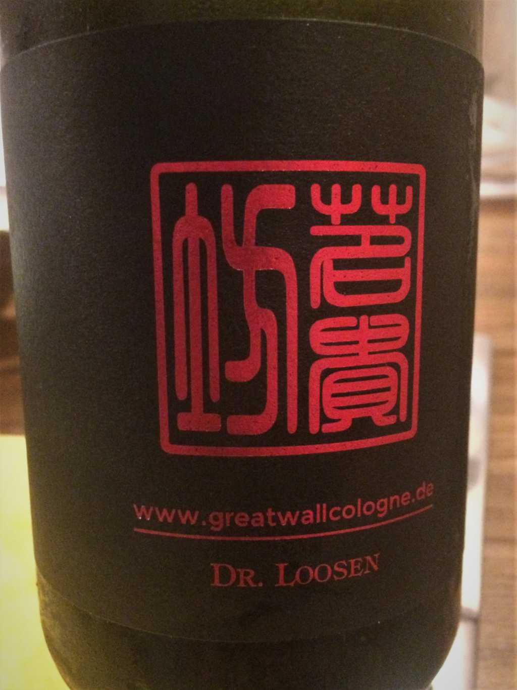Riesling Dr. Loosen / Mosel in Great Wall-Eigenaufmachung