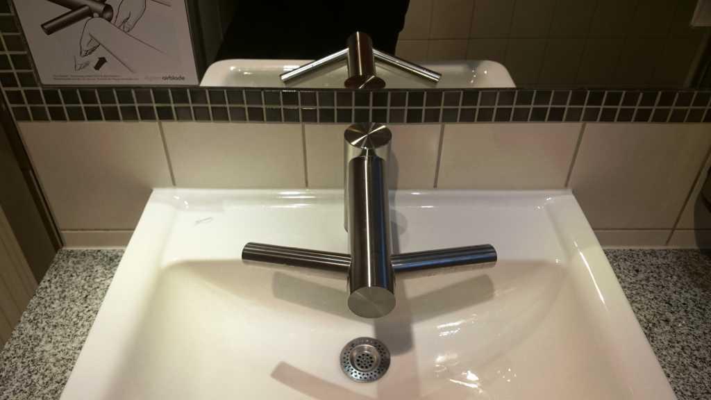 Innovativ: Dyson AirBlade Wash+Dry
