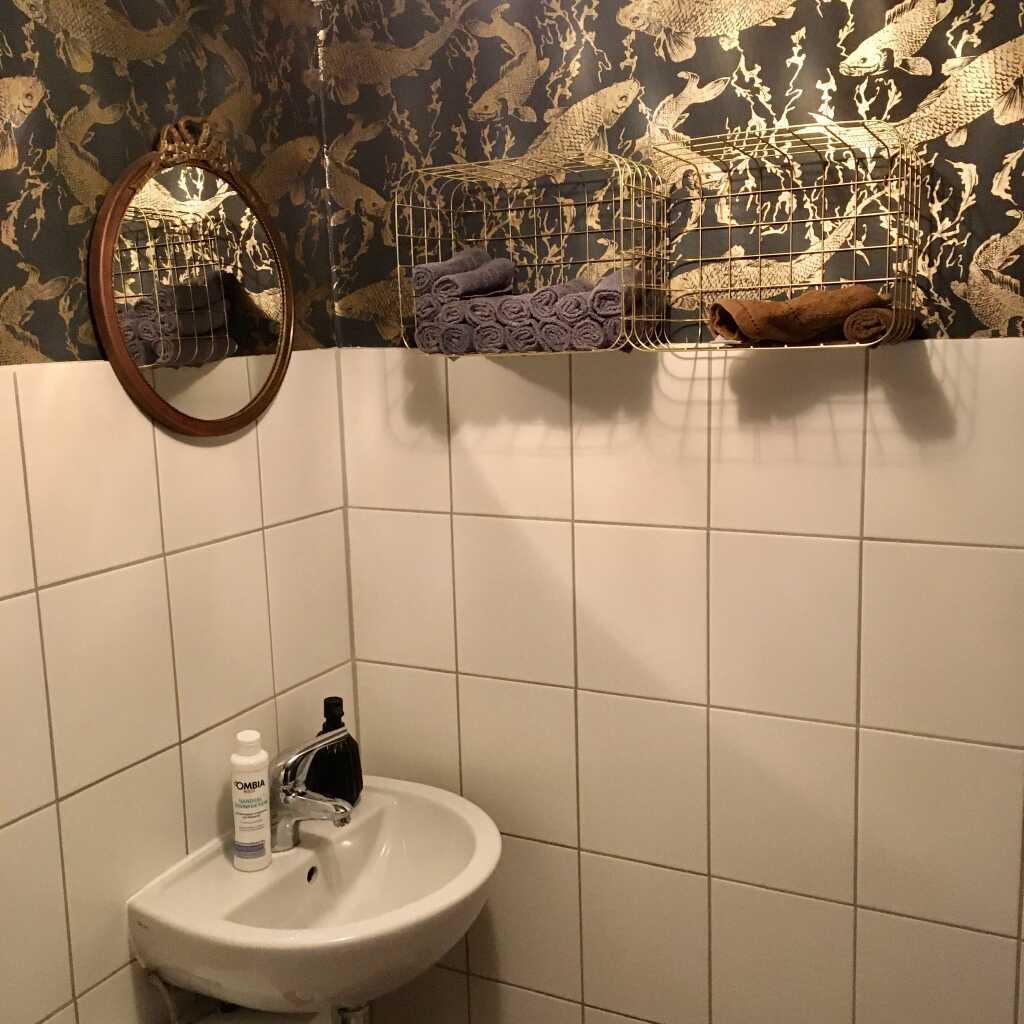 Die sanitäre Einrichtung.