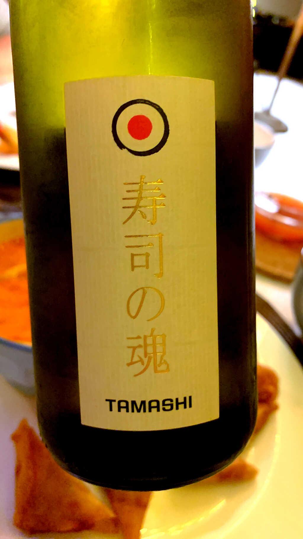 """2019 """"Tamashi"""" (hübsches Etikett, bitte anklicken sofern auf PC oder Mac betrachtet wegen Hochformat)"""