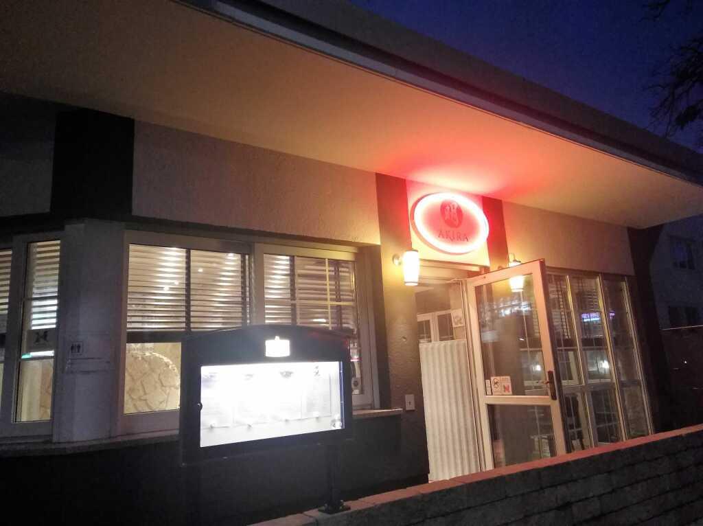 Der Sushi-Pavillon