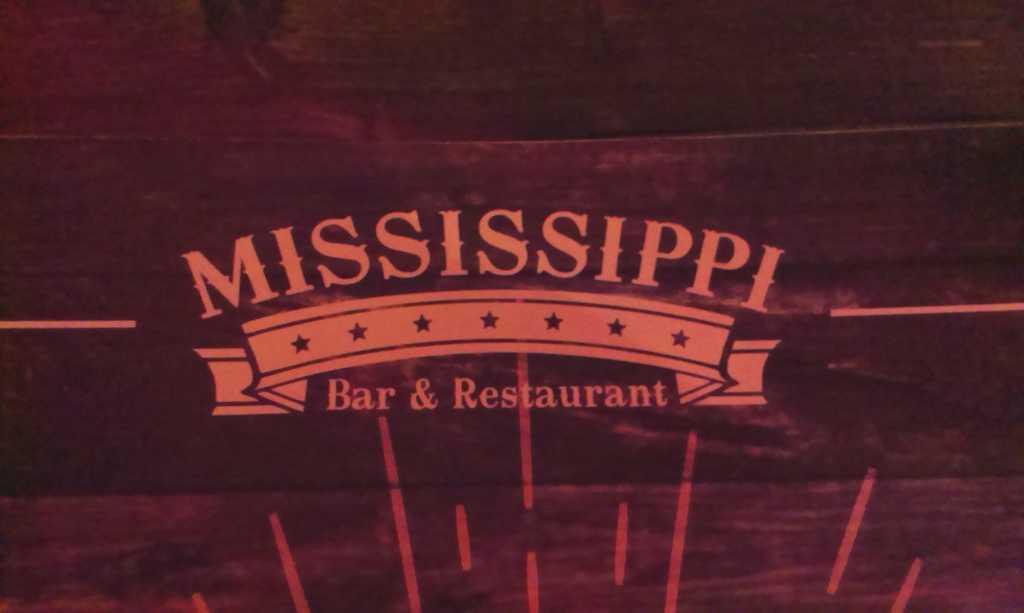 mehr Bar als Speiselokal