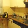 Unsere Kochstelle